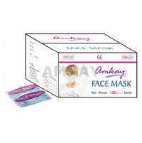 Amkay Face Mask, 2 Ply ( Lace/Loop ) - Bulk Pack, ( Pack of 100 pcs. )