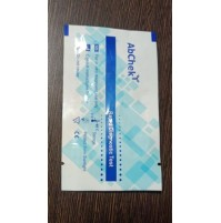 RAPID ANTIBODY BASED DIAGNOSTIC KIT FOR COVID-19