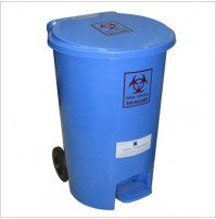 Nishika's P. Dustbin, 20ltr. (1Pc/Pack)